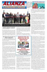 AlianzaComunitaria,Abril2014,P1